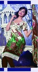 Spun Cotton Brown& Cream Lacer Salwar Kameez Churidar Dress Meterial SC 1045A