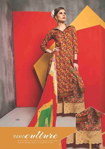 Designer Brown Multi Printed Dress Material with Chikankari Palazo Fabric Gul1009