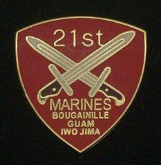 U. S. Marine Corps 21st Marine Regiment Pin #GE15877