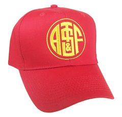 Atchison Topeka & Santa Fe ATSF Railroad Cap #40-6500