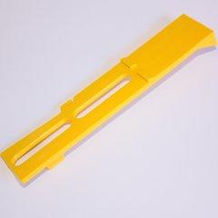 03-8750-1 Williams Drop Target Yellow- Wide Top - Shadow