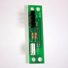 Fliptronics Type 2 Opto PCB Replacement. 5 Legged opto