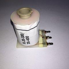 EM Flipper Coil 20-300/28-400