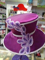 X-Large Purple Satin Hat with Stones