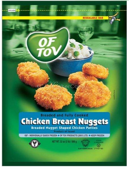 Chicken Nuggets - Of Tov