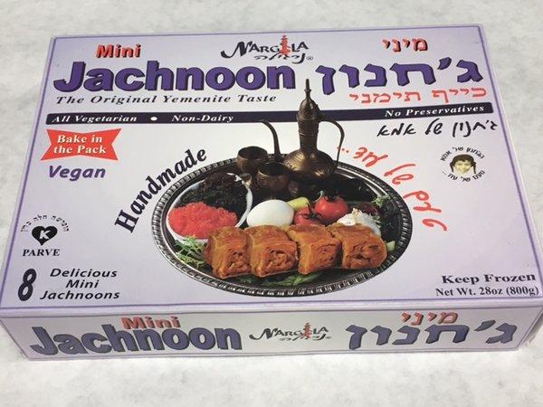 Nargila Mini Jachnoon 28 oz