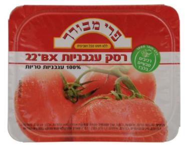 Yachin Tomato Paste