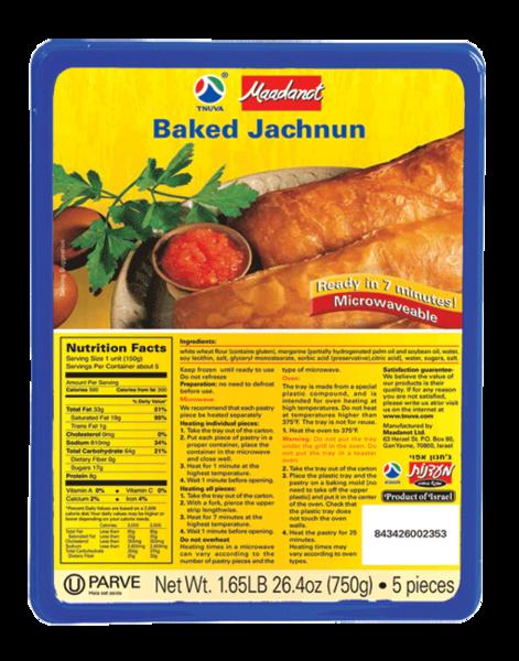 Tnuva Baked Jachnun