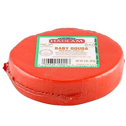 Gouda (Baby) Cheese - Haolam