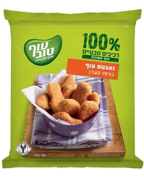Chicken Nuggets - Of Tov Dinosaur Shape