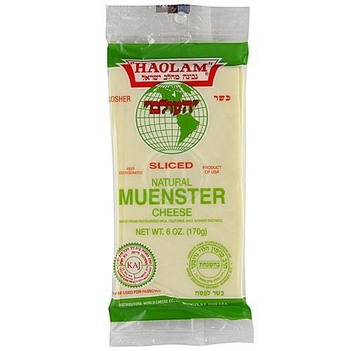 Muenster Cheese Slices - Haolam