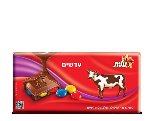 Elite Milk Chocolate with Button Candies