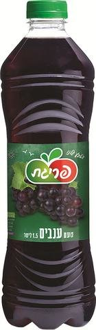 Prigat Grape Juice