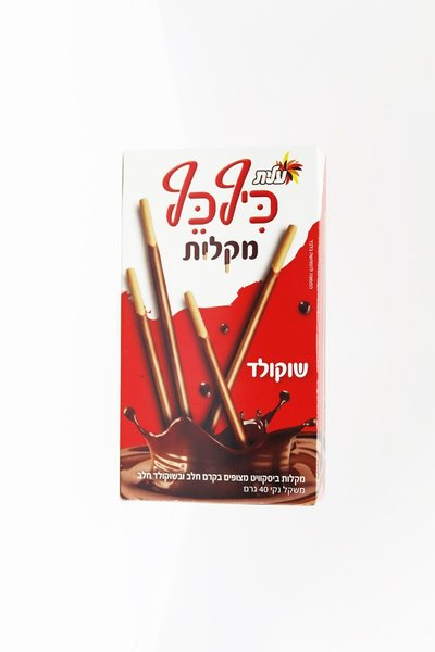 Elite Kif Kef Chocolate Sticks