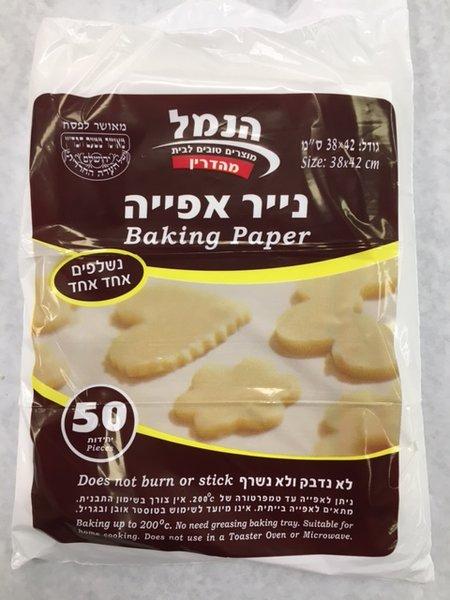 HaNamal Baking Paper 10 ct