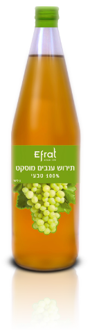 Efrat Tirosh Grape Juice Muscat