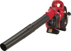 RedMax HB 281 Handheld Leaf Blower - Residential Duty