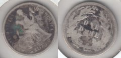 1873 ARR SEATED DIME