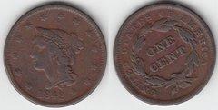 1842 LARGE CENT