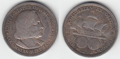 1892 COLUMBIAN HALF DOLLAR