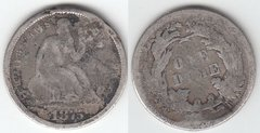 1875S SEATED DIME  'S' BELOW WREATH