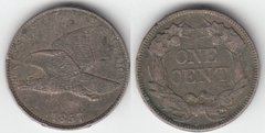1857 FE CENT