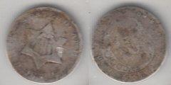 1853 THREE CENT SILVER
