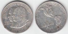 1923S MONROE HALF DOLLAR