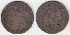 1853 A&R SEATED HALF DOLLAR