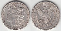 1897S MORGAN SILVER DOLLAR
