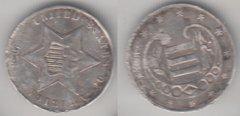 1859 THREE CENT SILVER