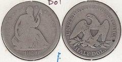 1856 SEATED HALF DOLLAR