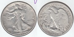 1933S L. W.  HALF DOLLAR