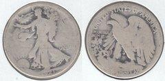 KEY DATE 1921 L W HALF DOLLAR