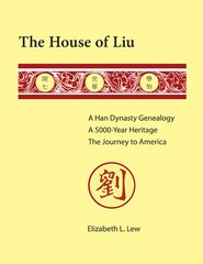 HOUSE OF LIU: A Han Dynasty Genealogy, a 5000-Year Heritage, and the Journey to America, by Elizabeth L. Lew