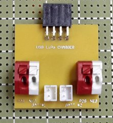 LiPo Charger Extension