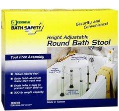 Round Bath Stool