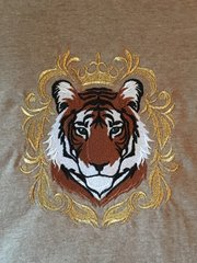 Tiger Shirt.