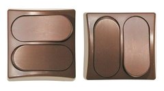 Brown Double Designer Wall Plate P9218