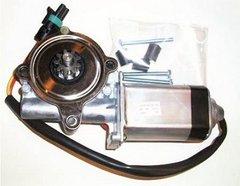 Kwikee Step Motor Kit 1010002326