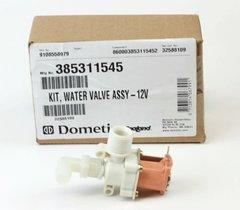 Sealand Toilet 12V Water Valve Assembly 385311545