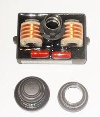 Suburban Ignitor, 3 Wire, 232945