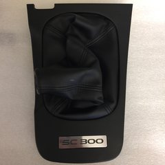 "SCPAL-2 (""SC300"" - Polished Aluminum Manual Bezel Insert For Lexus SC300)"