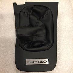 """SCBAL-3 (""""1 of 120"""" - Brushed Aluminum Manual Bezel Insert For Lexus SC300)"""