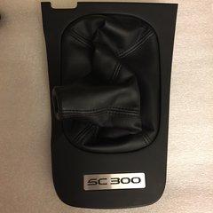 """SCBAL-2 (""""SC300"""" - Brushed Aluminum Manual Bezel Insert For Lexus SC300)"""