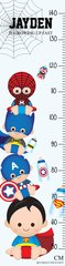 Baby Heroes Growth Chart