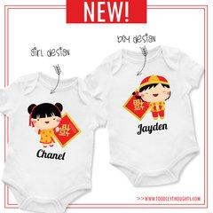 NEWin - Cheerful CNY (Boy&Girl)