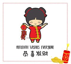 Kawaii Girl & Boy CNY Design II