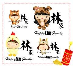 Calligraphy Zodiac Family