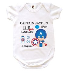 Captain Boy/Girl Birth Cert